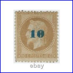 Non émis, timbre de France N°34 surchargé neuf, ST