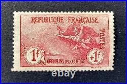 Orphelins N° 154 Neuf Sans Charniere Signe Ttbe