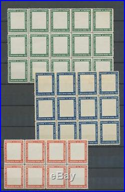 PORTE-TIMBRE, N RARE guerre à l'alcool, Bloc de 8 rge, 12 bleu, 15 vert X1170