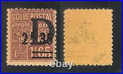 Rare Colis Postaux N°131 Neuf Sans Charnière Ttb Cote 1350 Signe Calves