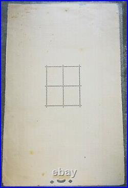 TRES RARE! 1925 BF1 EXPO PHILATELIQUE INTERNATIONALE 5 Fr SAGE avec variété