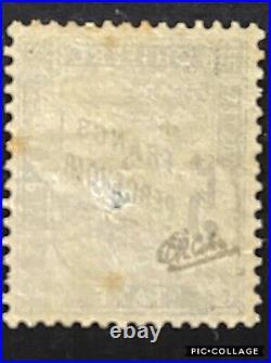Taxe Yvert 24, 5f Noir Obliteré Signé Calves cote 2000