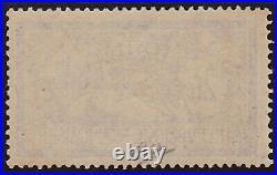 Timbre FRANCE 1900 Merson n° 122 Neuf -Sig C. Calves C 4000 Verso/Descr