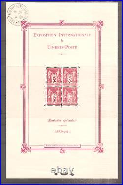 Timbre France Frankreich 1925 Expo Paris Bloc N°1 Neuf Mh Cachet Oblitere Expo