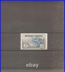 Timbre France Frankreich Orphelins 1917 N°155 Neuf Mh