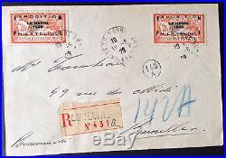 Timbre France, n°257A Exposition du Havres, Obl, TBC cote 1750e. En recommande