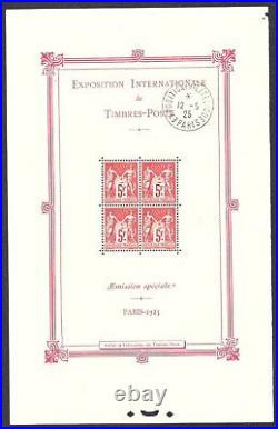 Timbre France neuf Bloc-Feuillet n°1b cote 1400 signé Roumet