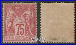 Timbre N° 71 Neuf Sans Charniere Gomme Originale Signe 2 Fois Dont Calves