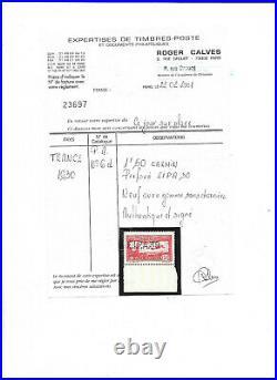 Timbre de France Poste Aérienne N° 6d avec expertise