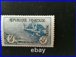 Timbre france n155 sans traces, signé M. Uzan et très bon centrage. I