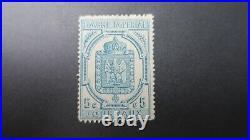 Timbre pour Journaux N° 11 Neuf Rare Gomme Originale Signé Scheller C 3000