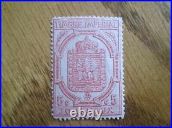 Timbres France Journaux Yt 12 Neuf Signe Brun Rare