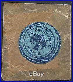 Variété Semeuse n° 137 5 c vert timbre monnaie SACHET Au Printemps, TB et RR