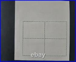 Variété timbre France 1989 papier fluorescent bloc 11c neuf XX cote 380 euros